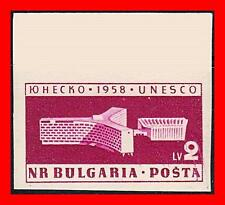 Bulgaria 1959 Unesco Building in France imperforated with Margin Mnh Cv$6.50