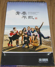 INVINCIBLE YOUTH SEASON 2 GIRLS' GENERATION KARA FX MISS A 2013 CALENDAR NEW