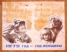 HUGE 1975 SOVIET RUSSIA USSR POSTER COMMUNIST SOCIALIST REALISM VISUAL ART WOMEN