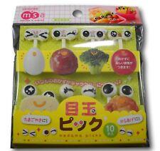 Torune Lunch Decoration Bento Accessory 3D Food Pick Eye Design 10pcs