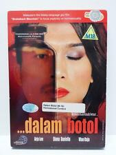 Malay Gay Movie Dalam Botol Arja Lee Diana Danielle Singapore DVD FCB1066