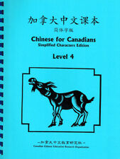 Chinese for Canadians - Level 4 (Simplified Characters Ed., with Pinyin)