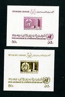 Lebanon Stamps#C448-452 Souvenir Sheet is NH Error