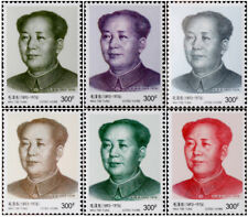Full Set of Chairman Mao's 120 Anniversary Stamps/ Postage/ UNC (6 Pieces)