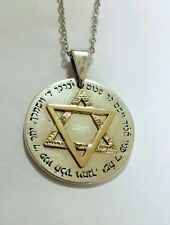 Star of David Silver and Gold Necklace-Priestly Blessing from israel