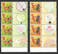 HONG KONG CHINA 2017 LUNAR YEAR OF ROOSTER (FANS) 2 BLK COMP. SET 8 STAMPS MINT