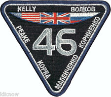 International Space Station - Expedition 46 - Embroidered Patch 11.5cm x 10cm