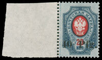 GERMAN OCCUPATION OF Estonia - DORPAT 1918 40pf on 20k BLUE & CARMINE MNH #N2