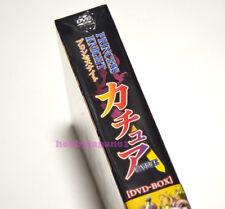 NEW VALKYRIA PRINCESS KNIGHT CATUE DVD BOX Japanese Version