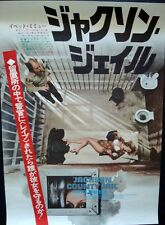 JACKSON COUNTY JAIL Japanese B2 movie poster 1976 YVETTE MIMIEUX NM
