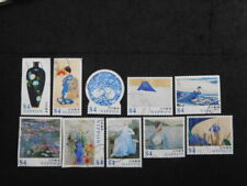 JAPAN COMMEMO STAMPS ( WORLD OF ART SERIES NO.1 ) USED