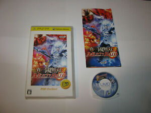 Shin Sangoku Musou Multi Raid Best ver Playstation PSP Japan import US Seller