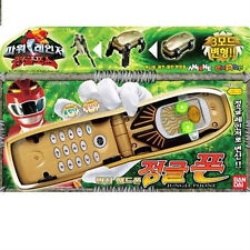 Bandai Power Rangers Wild Force DX Gao Ranger Growl Phone Morpher NEW