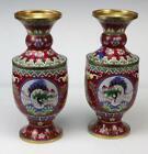 Vintage Matching Pair Chinese Cloisonne Enamel Metal Vase Crane Bird Fish 12