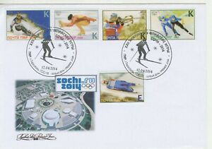 Transnistria , 2014 , Russia - Winter Olympic Games Sochi , FDC , Not Official