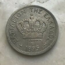 1895 Greece 20 Lepta - Condition Issues