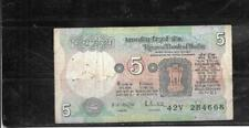 INDIA #80m 1992  5 RUPEES VG USED OLD BANKNOTE PAPER MONEY CURRENCY BILL NOTE