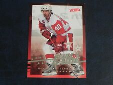 2008-09 08/09 UD Victory Stars of the Game SG-20 Henrik Zetterberg Red Wings