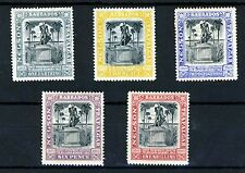 BARBADOS 1906 The  Nelson Centenary Part Set SG 145 to SG 151 MINT