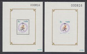 Thailand Sc 1467a MNH. 1992 perf & imperf Songkran Souvenir Sheets VF