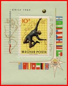 HUNGARY 1962 CHILE FOOTBALL CUP S/SHEET  MNH neuf SPORTS, SOCCER, MAPS, FLAGS