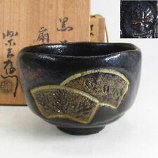 A376: Japanese tea bowl of OLD KURO-RAKU pottery with signed box of Kichizaemon