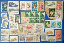 43 Used Cameroon Stamps