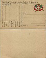 FRANCHIGIA - BANDIERE 1915 - F7Bc colore rosso spostato - Nuova