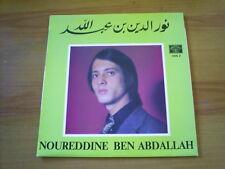 NOUREDDINE BEN ABDALLAH Ouassini ya gamra FRENCH LP LA VOIX DE SFAX 1978