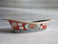 Beautiful Antique Chinese Guangxu Imperial Mark & Period Porcelain Bowl