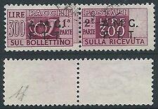 1947-48 TRIESTE A USATO PACCHI POSTALI 300 LIRE - ED915