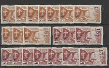 [P25594] Laos 1965 good set very fine MNH stamps X10