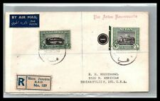 GP GOLDPATH: SUDAN AIR MAIL 1953, TO U.S.A. CV567_P02