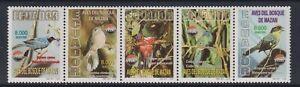 Équateur - 2000, Oiseaux De Mazan Ensemble - MNH - Sg 2393/7