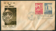 1959 Philippines 10th World Jamboree First Day Cover J