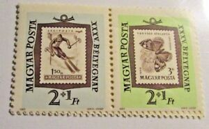 HUNGARY Scott #B228a ** MNH postage stamps very fine