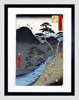 UTAGAWA HIROSHIGE JAPANESE HAKONE BLACK FRAME FRAMED ART PRINT PICTURE B12X1930