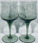 "Orrefors Rhapsody Light Green Wine Glass ~ 7 1/8"" ~ 8oz"