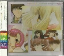 CHOBITS CHARACTER SONG COLLECTION    NEUF EN BLISTER