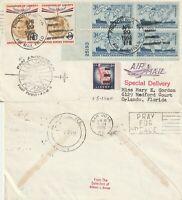 US 1958 FAM 5 FIRST FLIGHT FLOWN COVER PHILADELPHIA TO  SAN JUAN PUERTO RICO