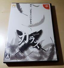 Sega Dreamcast Karous SHMUP 2D-Shooter JAPAN NTSC