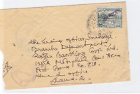 dacca  bangladesh 1972 overprints   stamps cover ref r16220
