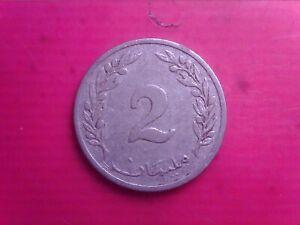 TUNISIA   2  MILLIM   1960       FEB21