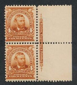 UNITED STATES (US) 303 MINT FINE NEVER HINGED (NH) IMPRINT PAIR