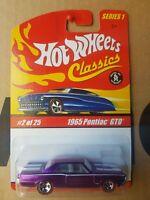 Hot Wheels Classics  '65 Pontiac GTO [SPECTRAFLAME PURPLE] VHTF NEAR MINT