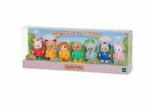 Sylvanian Families Epoch Limited edition Baby excited raincoat New