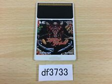 df3733 Alien Crush PC Engine Japan