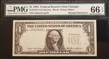 1985 $1 Federal Reserve Note - Chicago 《Missing 3rd Print Error》Pmg 66 Epq *Nice