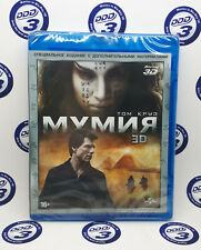 The Mummy Blu-Ray 3D/2D+DVD (2 disc set) New, Regon Free+Additional materials