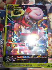 YO-KAÏ YOUKAI WATCH CARDASS MOTEMAKUURU YWE01-009 EX NORMAL JAPANESE FOIL ED1